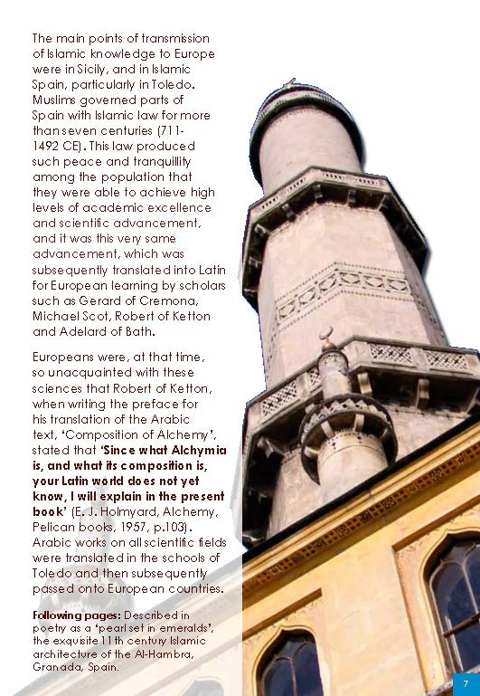 2_A_Journey_through_the_Islamic_faith_really_lores_website_Page_07
