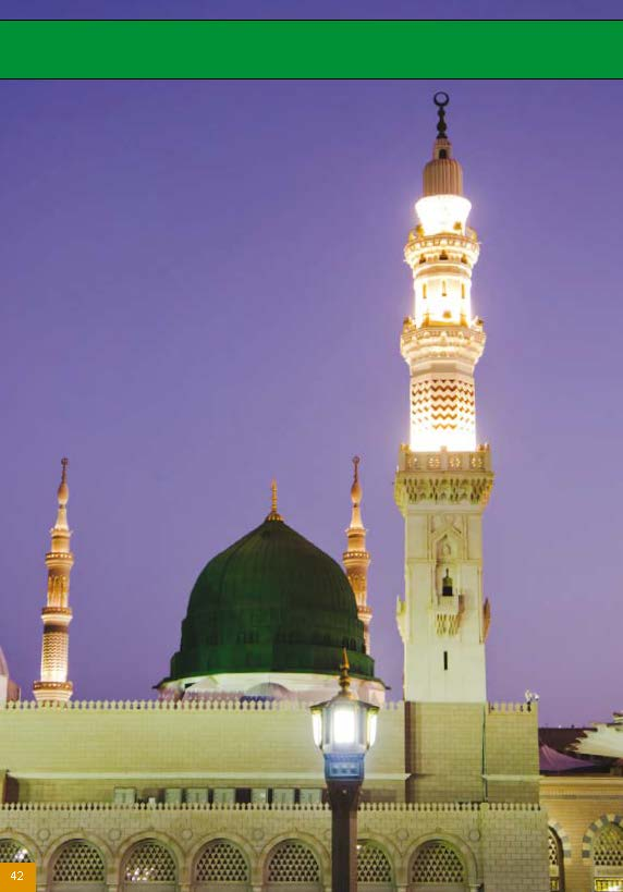2_A_Journey_through_the_Islamic_faith_really_lores_website_Page_42