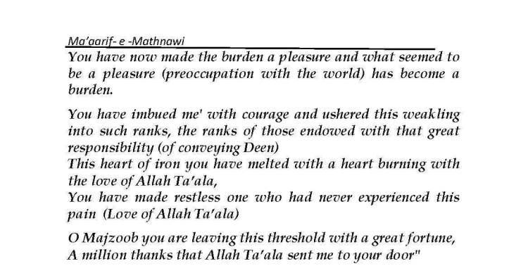Ma-aarif-E-Mathnawi_Page_201 - Copy