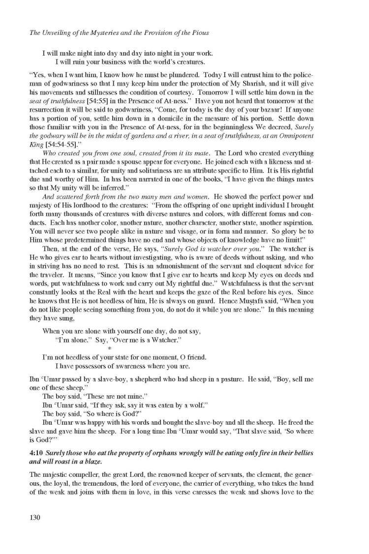 Kashf al-Israr wa 'Eddat al-Abrar by Khwaja Abdullah Ansari_Page_150