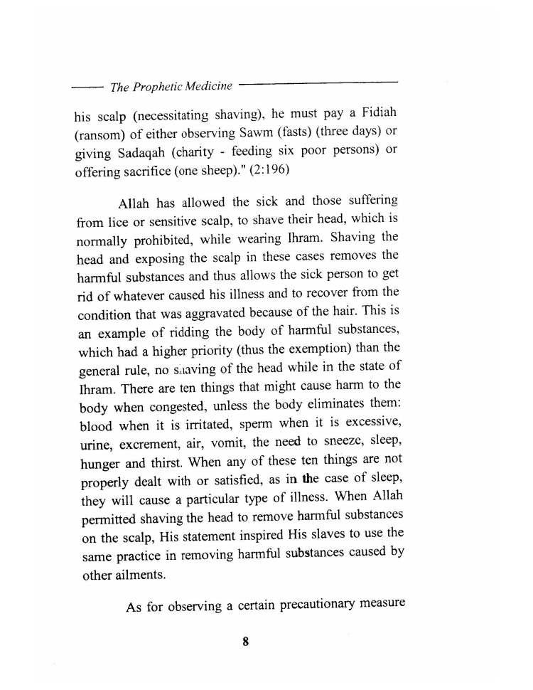 Tibb al Nabawi (Prophetic Medicine), Imam ibn Qayyim_Page_010