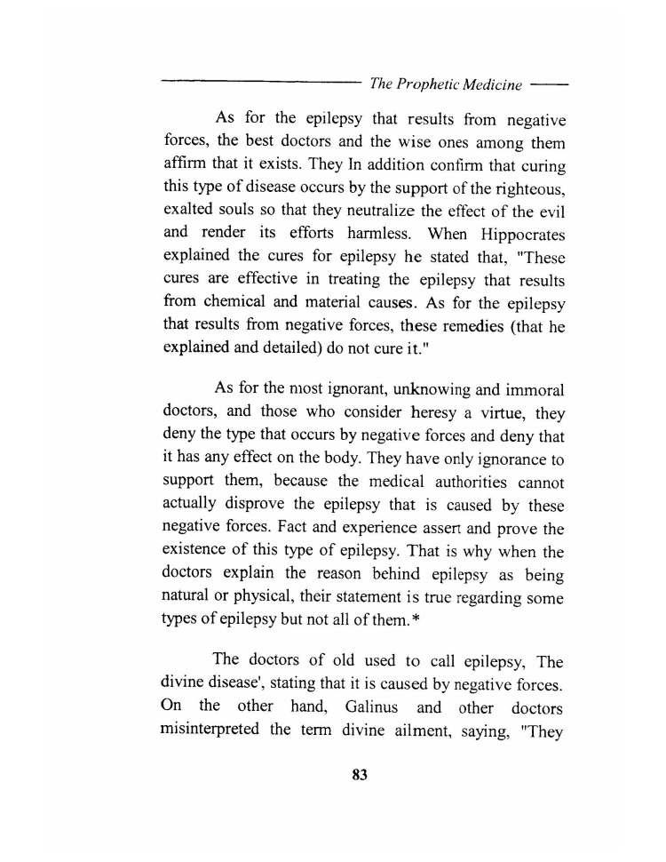 Tibb al Nabawi (Prophetic Medicine), Imam ibn Qayyim_Page_085