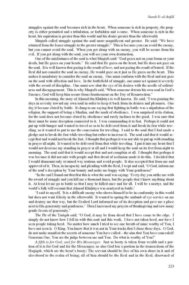 Kashf al-Israr wa 'Eddat al-Abrar by Khwaja Abdullah Ansari_Page_243